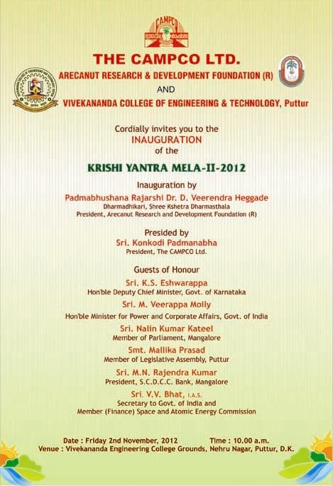 KRISHI YANTHRA MELA II 2012 Invitation English Arecanut